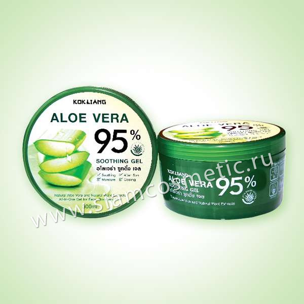 Успокаивающий гель - 95 % сока алоэ! Kokliang Aloe Vera Soothing Gel