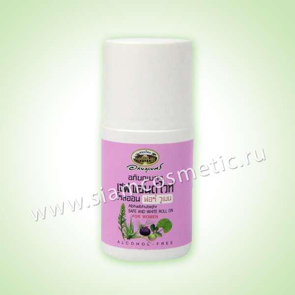 Женский мангустиновый дезодорант