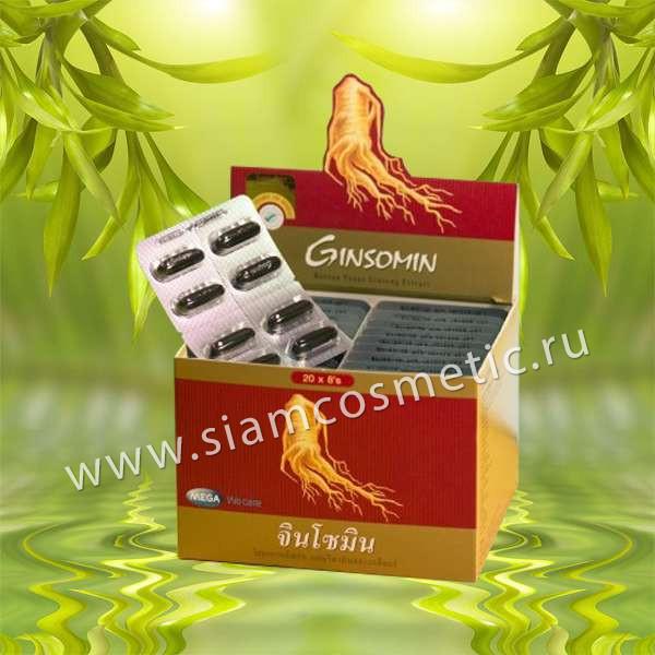 Ginsomin корейский женьшесь с витаминным комплексом и минералами