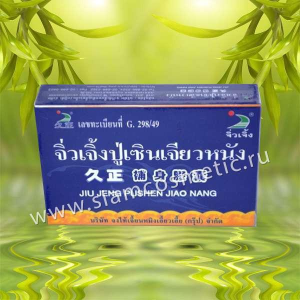 Тайские капсулы для лечения простатита