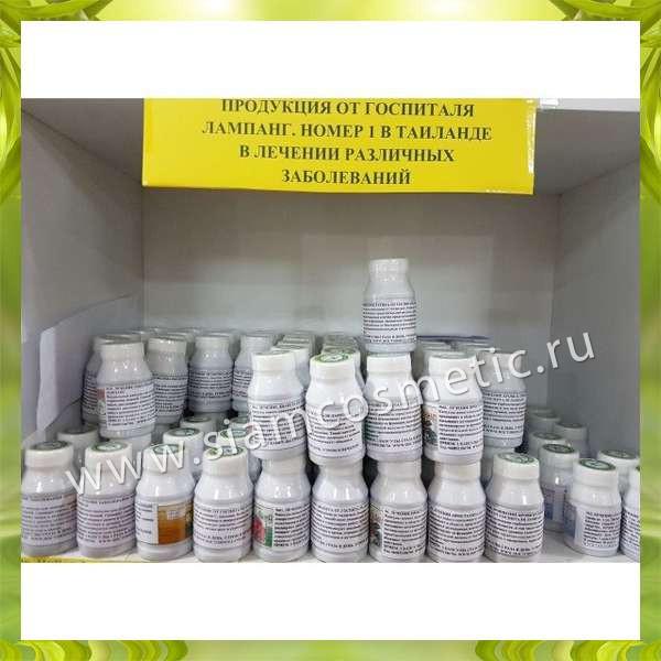Капсулы для лечения простатита от госпиталя Лампанг