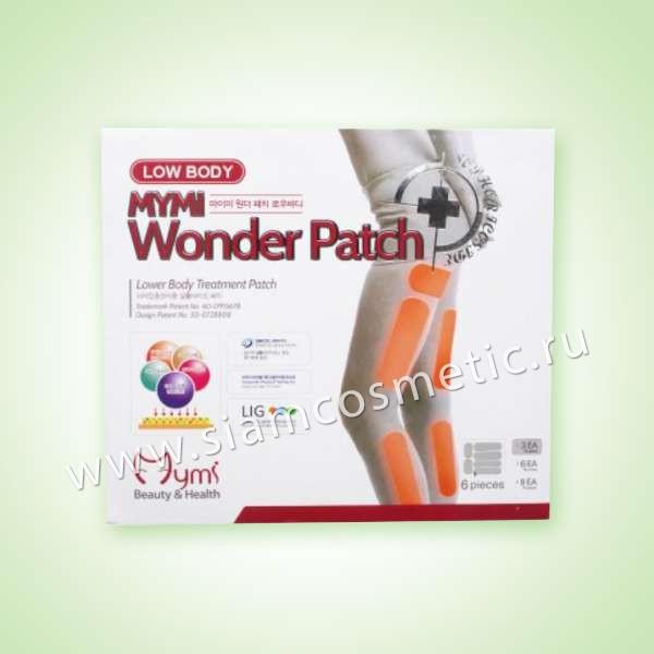 Пластырь для похудения для бедер и ягодиц Mymi Wonder Patch