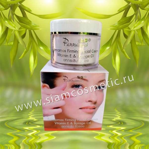 Сыворотка для лица VITAMIN E&BORAGE OIL со стволовыми клетками улиток