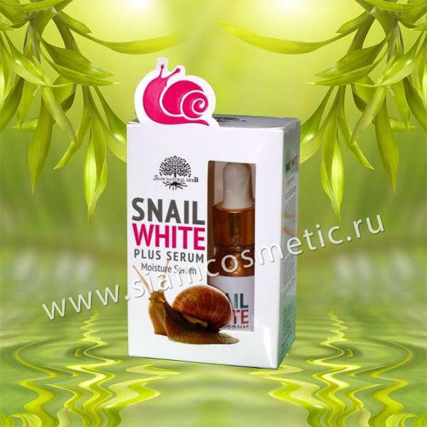 Увлажняющая золотая сыворотка Snail White Plus