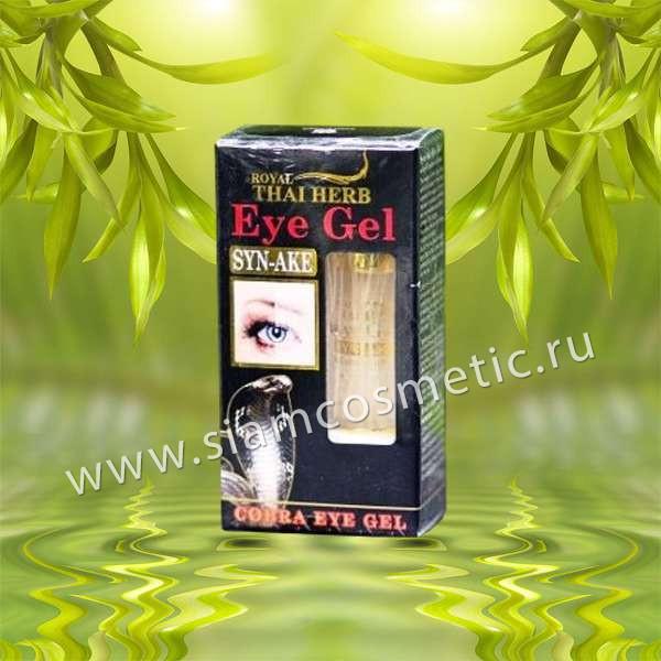 Royal Thai Herb гель вокруг глаз с ядом кобры