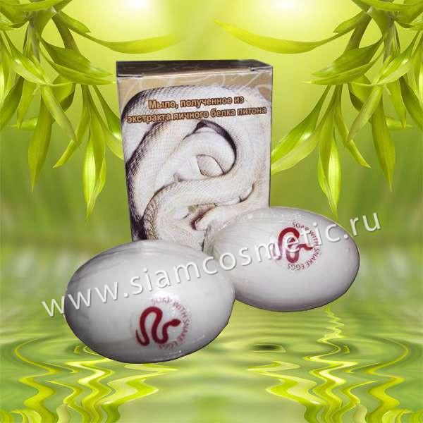 Змеиное мыло с экстрактом яиц питона