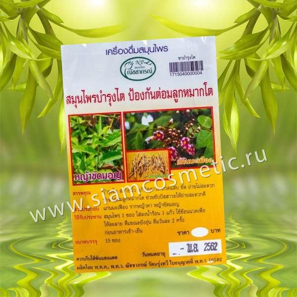 Тайский травяной чай от простатита