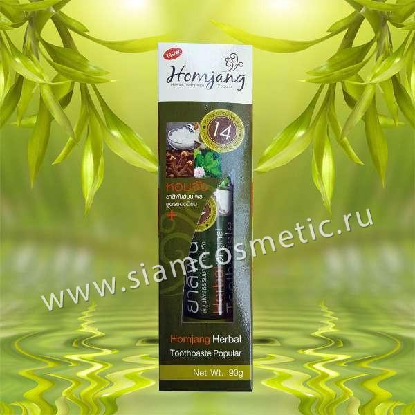 Зубная паста Homhang Herbal Toothpaste Popular