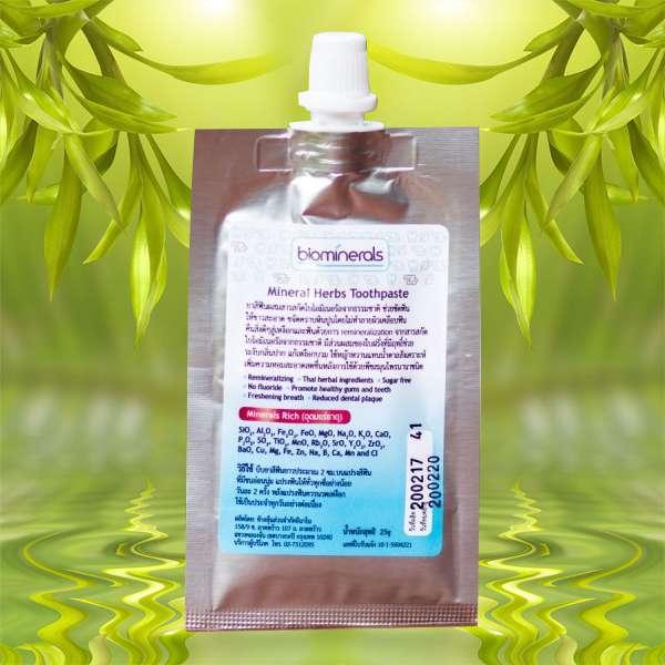 Минеральная шоколадная зубная паста Biominerals