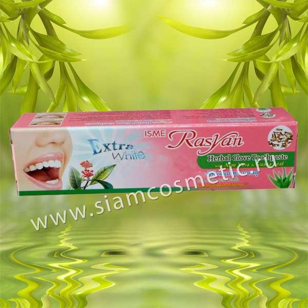 Большая розовая зубная паста