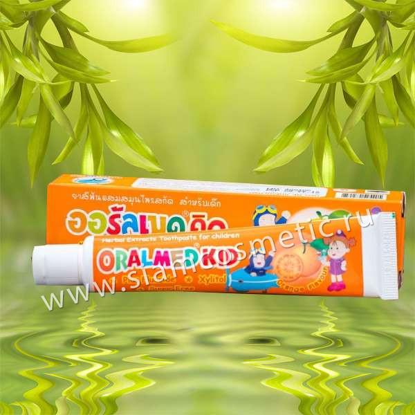 Детская зубная паста Oralmed Kid со вкусом апельсина